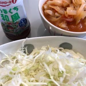 【脂肪燃焼スープダイエット2日目】ダイエット332日目(5月27日)