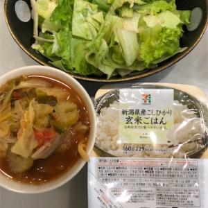 【脂肪燃焼スープダイエット7日目】ダイエット337日目(6月1日)