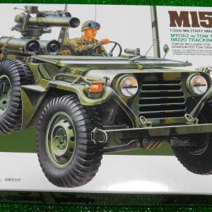M151A2 トウミサイルランチャー ~その1~