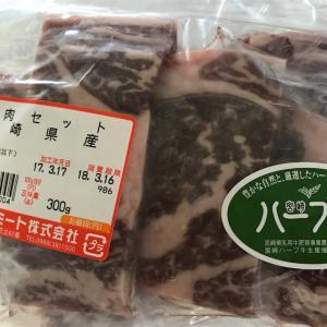 豚肉が食べられないムスリムのお友達とBBQ