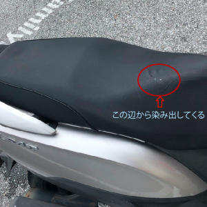 バイクシートを自分で張り替えた件【リード125 JF45】