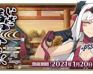 いざ鎌倉にさよならを 今イベントで名コンビが増えましたねw