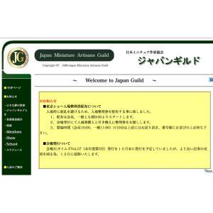 東京ショー入場整理券配布について