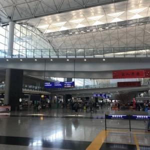 香港エアポートエクスプレスに安く簡単に乗る方法