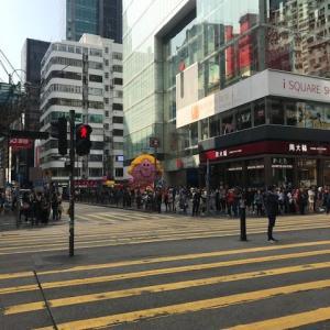 香港国際空港から両替レートが良いチョンキンマンション(重慶大厦)へのアクセス