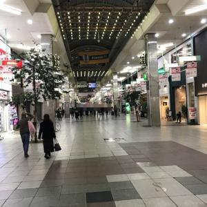 愛媛県・松山市の穴場地元グルメ3選! 地酒が飲めるアンテナショップも