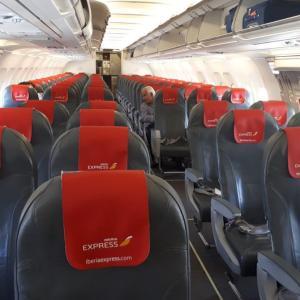 イベリア航空がAviosの50%ボーナスセールを実施中 7月25日まで