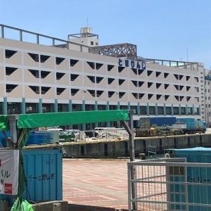 那覇空港からとまりん(泊港フェリーターミナル)へのアクセス 座間味島・阿嘉島へ