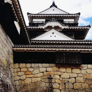 【Matsuyama Schloss】Castle to go,wenn Sie nach Japankommen