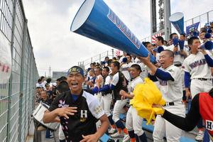 「速報」『高校野球愛知県大会 誉高校初出場!!』