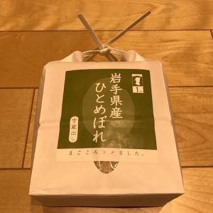 東京個別指導学院(4745)から株主優待をいただきました。