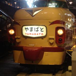 大宮鉄道博物館 特急「やまばと」