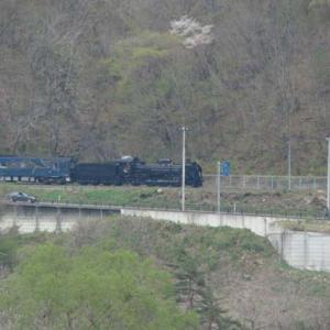 昔のSLの写真(723) 釜石線 柏木平