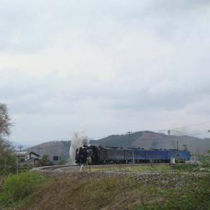 昔のSLの写真(732) 釜石線 平倉