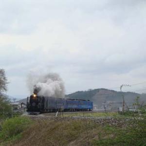 昔のSLの写真(734) 釜石線 平倉
