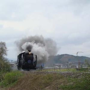 昔のSLの写真(735) 釜石線 平倉