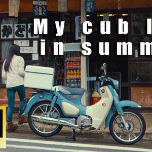 【カブ女子!】スーパーカブレトロムービーをYouTubeにてupしました!