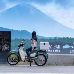 【カブ女子】スーパーカブc125のバイク旅!【走行距離150km】神奈川→山梨~西湖編~