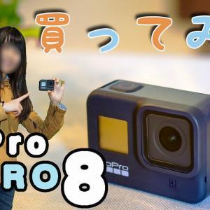 【YouTube】GoPro買ってみた!をupしました!