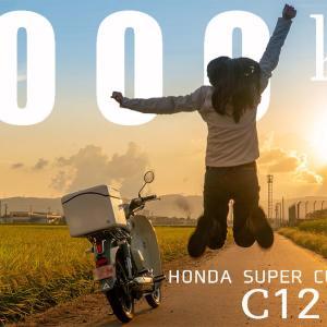 【バイク女子】1000キロ突破!YouTubeで動画を投稿しました!