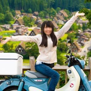 【カブ女子】スーパーカブc125のバイク旅!3日目走行距離300~350Km「白川郷編」