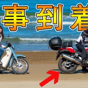 カブ女子【YouTube】千里浜なぎさドライブウェイ!の動画を投稿しました。