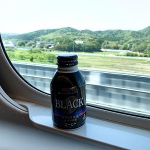 新幹線ですること
