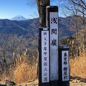 上川乗から浅間嶺を経て払沢の滝