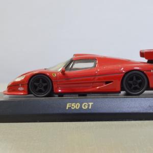 京商製 1/64 フェラーリ F50 GT