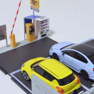 1/64 駐車場コレクション トイズキング製 ガチャポン 自動車並べてました。