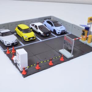 1/64 駐車場コレクション トイズキング製 ガチャポン 車輛を駐車してみました。