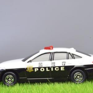DXポリスステーション購入特典キャンペーン トヨタ クラウン パトロールカー 早速開封してみました。