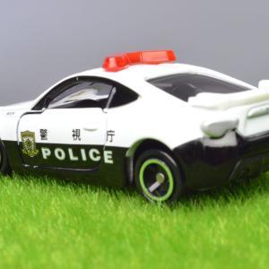 トミカ トヨタ86 パトロールカー DXサラウンドポリスステーション購入特典キャンペーン