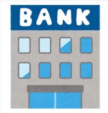 新生銀行(8303)から配当金いただきました。