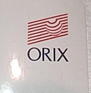 2021年4月7日オリックス(8491)売却