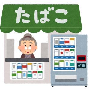 JT日本たばこ産業(2914)でスイングしてみた