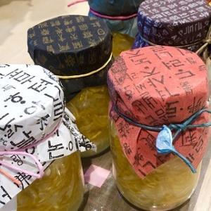 柚子茶・タッカンマリ・スンドゥブチゲ