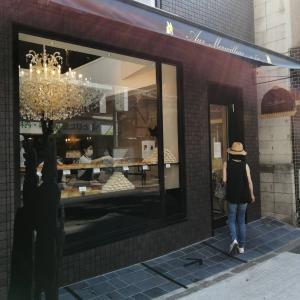 神楽坂にスイーツ新店オープン Aux Merveilleux de Fred