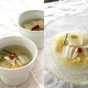 お家で韓国料理 動画レッスンVOL.2のご案内