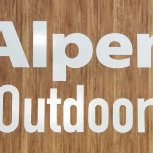 Alpen(アルペン)アウトドアーズ京都宇治どんなとこ?