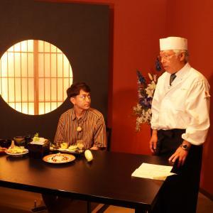 土岐正富が監修する日本料理店「新暦彩鶴」のご紹介です。