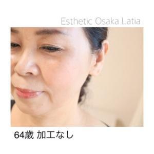 大阪・寝屋川のラティアさん!