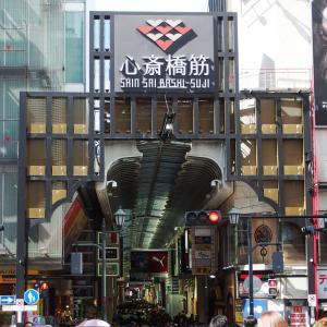 コムデギャルソンtシャツ、財布と心斎橋ランチおすすめ店のご紹介!