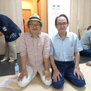漢方塩ついて、自然医科学研究所「工藤清敏」先生お塩のお話し!