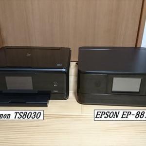 エプソンプリンター EP-881AB を買ってみた