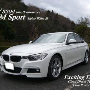 外車・輸入車の維持費は高くない BMW320d F30