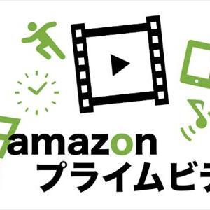 動画配信サービス HuleとAmazonプライム比較 Amazonプライムのコスパが最高!