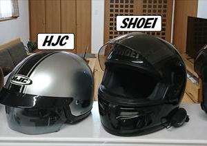ヘルメットの寿命 悩めるヘルメット選び
