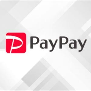 いよいよ消費税引き上げ キャッシュレス決済がお得なのはいいけども PayPay