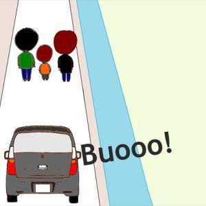 交通アクシデント